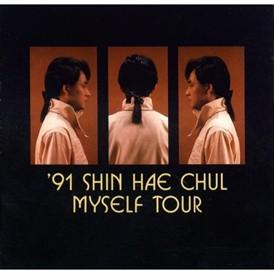 91 Myself Tour