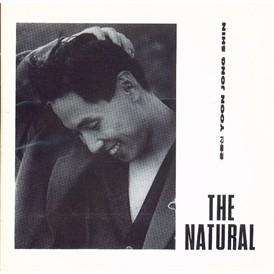 3집 The Natural
