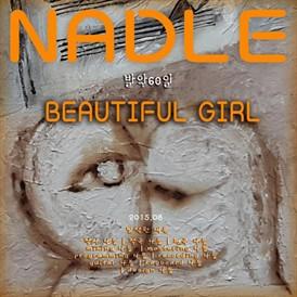 나들의 발악 60일 - BEAUTIFUL GIRL