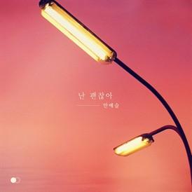 인형의 집 OST Part.16
