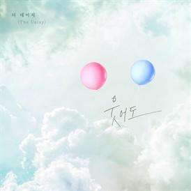 인형의 집 OST Part.19