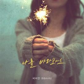 인형의 집 OST Part.22