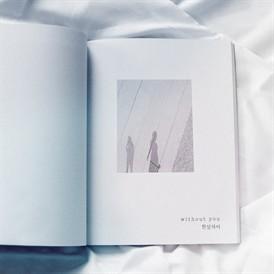 태양의 계절 OST Part.12
