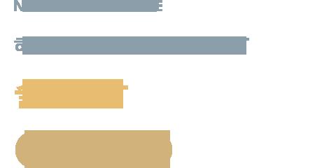 하현곤 팩토리 - 빛나라 은수 OST Part 8
