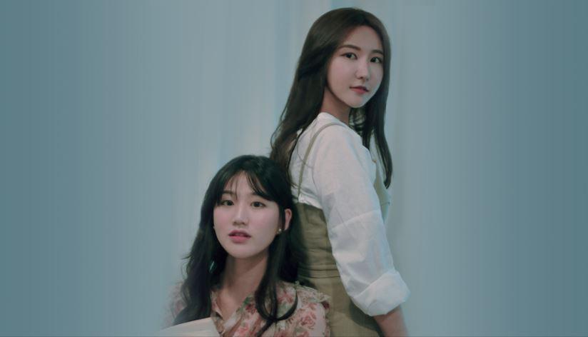 릴리노트 새 앨범 [시작] 앨범 커버 촬영기